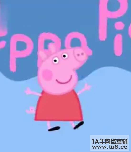 四川方言-小猪佩奇